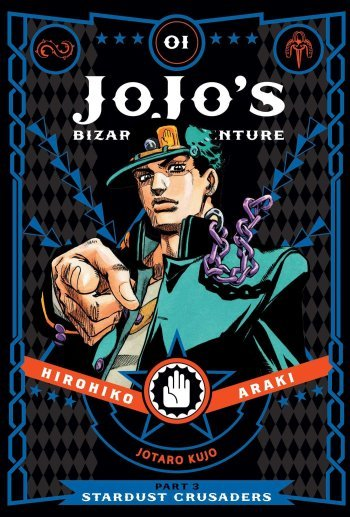 JoJo's Bizarre Adventure Part 3: Stardust Crusaders main image