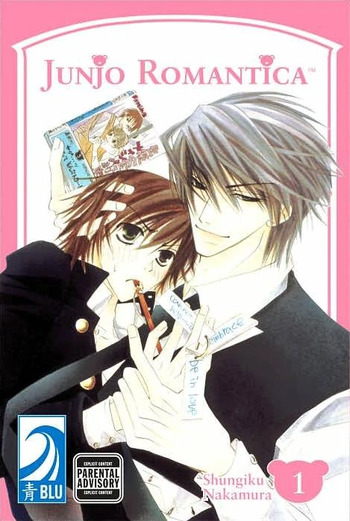 Characters appearing in Junjou Romantica Manga | Anime-Planet