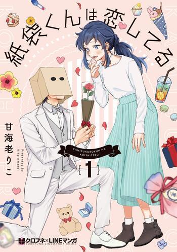 Paperbag-kun is in Love