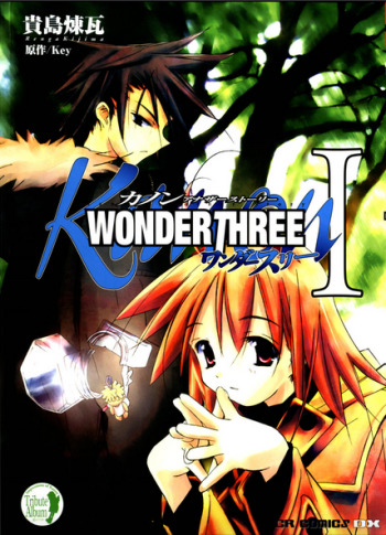 Kanon: Another Story - Wonder Three