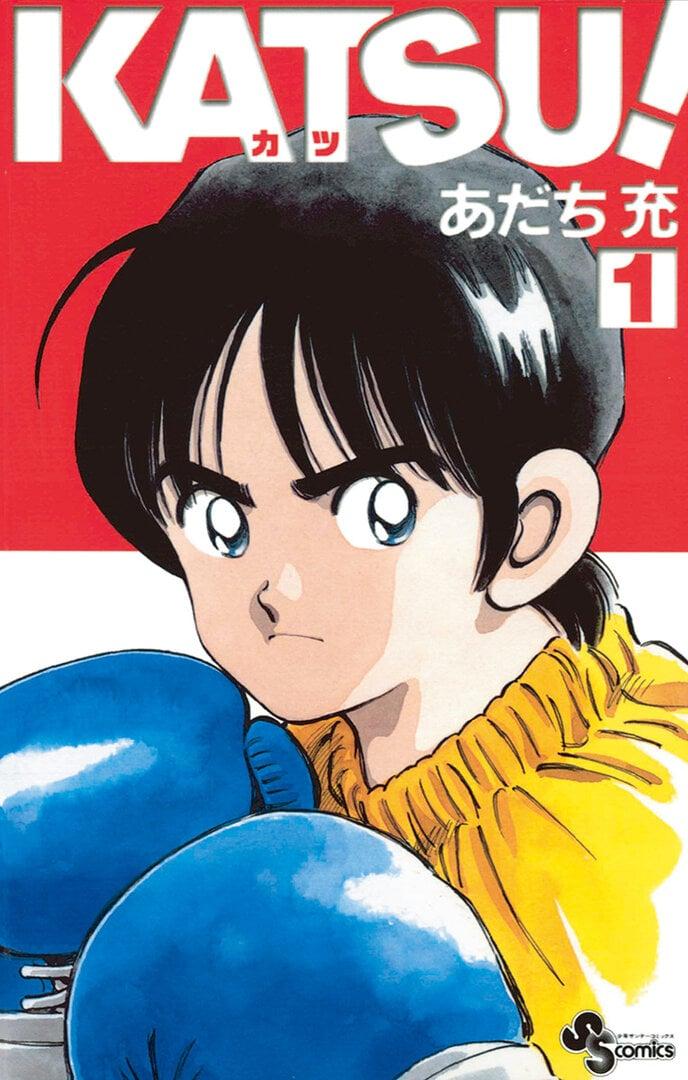 Hintai Manga
