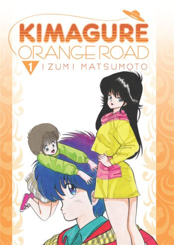 Kimagure Orange Road main image