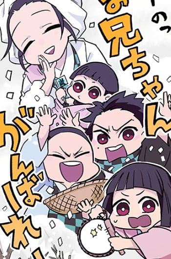 Kimetsu no Yaiba Koushiki Spin-off: Kimetsu no Aima! Manga