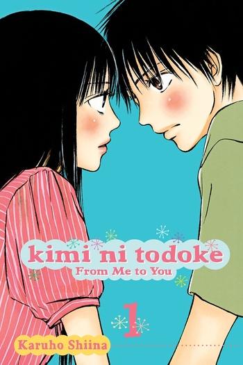 Anime To You