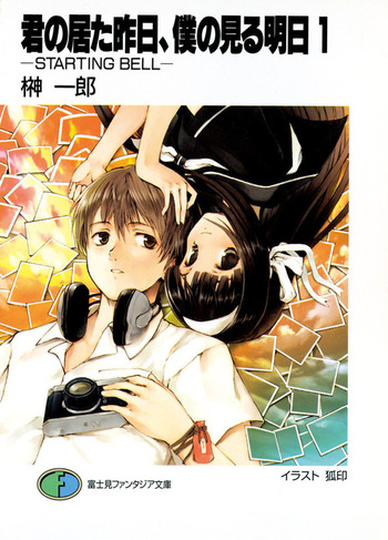 Kimi no Ita Kinou, Boku no Miru Asu (Light Novel)