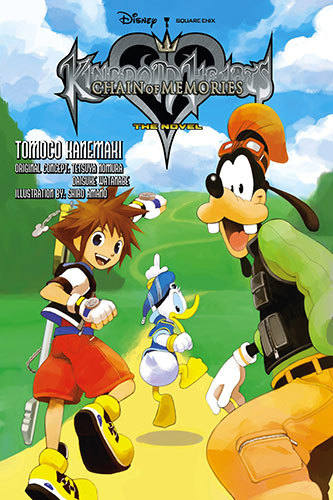 Kingdom Hearts: Chain of Memories (Light Novel)