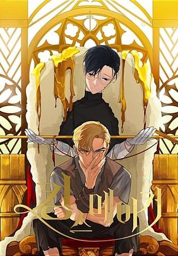 King S Maker Manga Recommendations Anime Planet