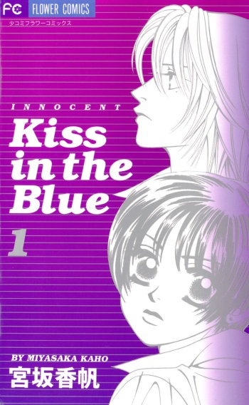 Kiss in the Blue main image