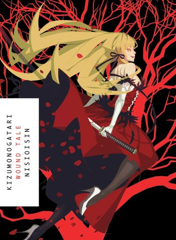 Kizumonogatari: Wound Tale (Light Novel)