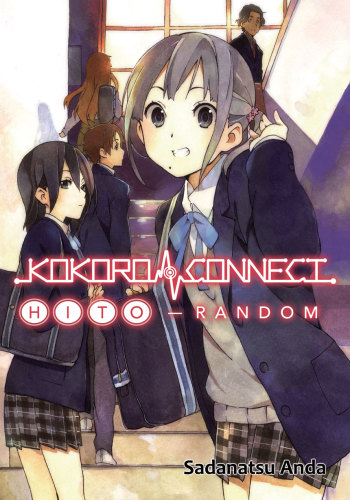 Kokoro Connect (Light Novel) main image