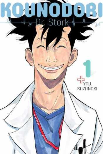 Best Pregnancy Manga | Anime-Planet