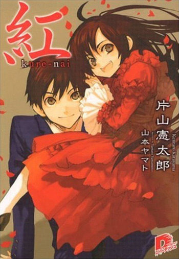 Kurenai (Light Novel)