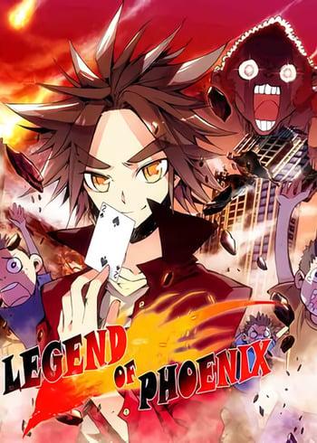 Legend of Phoenix screenshot