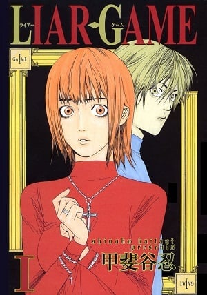 Liar Game main image