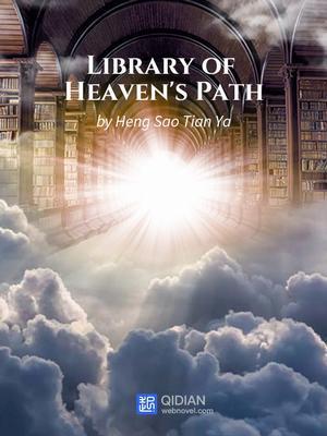 Library of Heaven's Path (Novel) screenshot