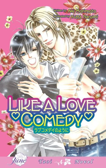 Like a Love Comedy main image