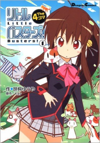 Little Busters! The 4-Koma main image