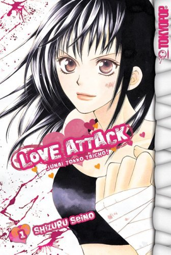 Love Attack main image