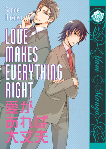 Love Makes Everything Right main image
