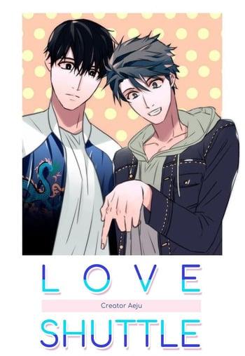 Love Shuttle webtoon