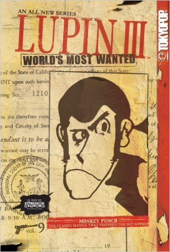 Lupin III: World's Most Wanted main image