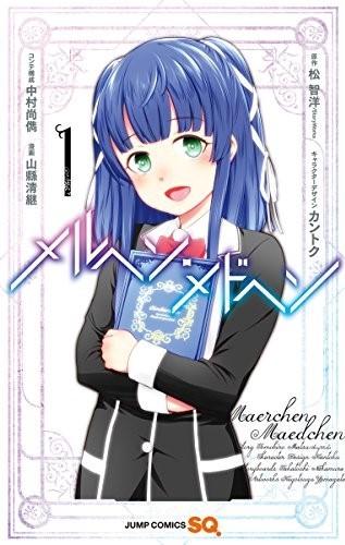 Manga madchen nackt photo 49