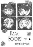 Magic Boots main image