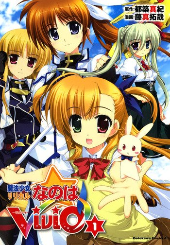 Magical Girl Lyrical Nanoha Vivid main image