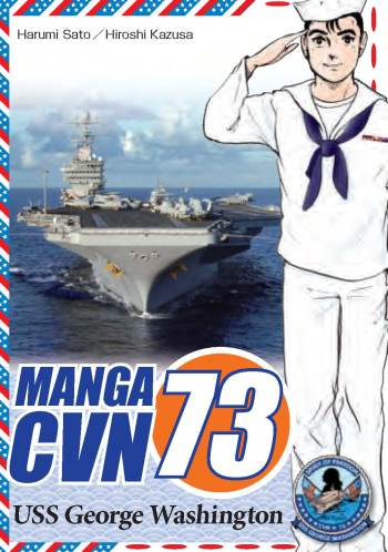 Manga CVN73 USS George Washington main image