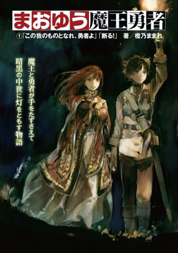 Maoyuu Maou Yuusha (Light Novel)