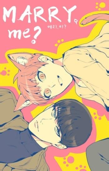 Marry Me Manga Anime Planet