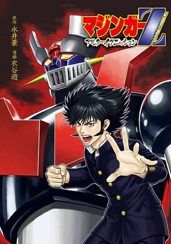 Mazinger Z: Alter Ignition