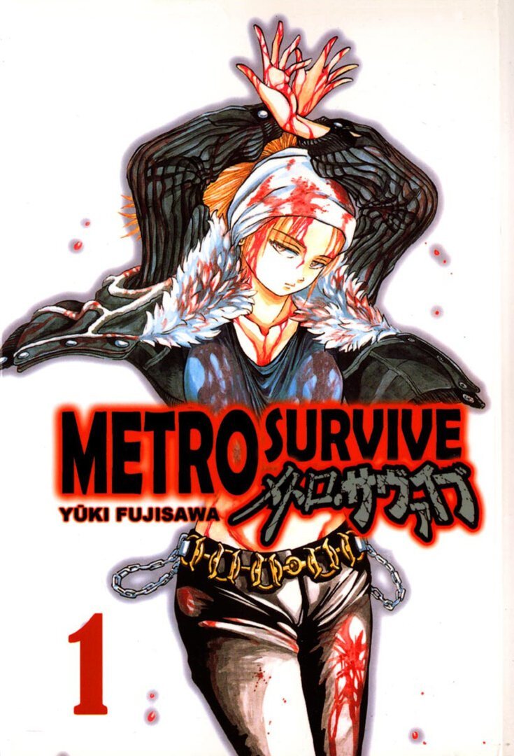 Metro Survive main image