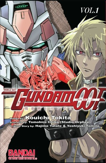 Mobile Suit Gundam 00F main image
