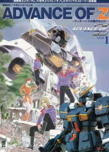 Mobile Suit Gundam: Advance of Zeta - The Flag of Titans (Light Novel)