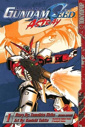 Mobile Suit Gundam SEED Astray main image