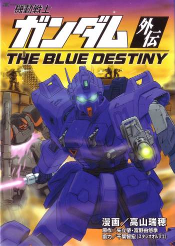 Mobile Suit Gundam Side Story: The Blue Destiny main image