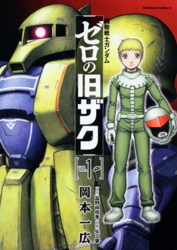 Mobile Suit Gundam: Zero Old Zakus