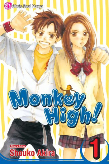 Monkey High! main image