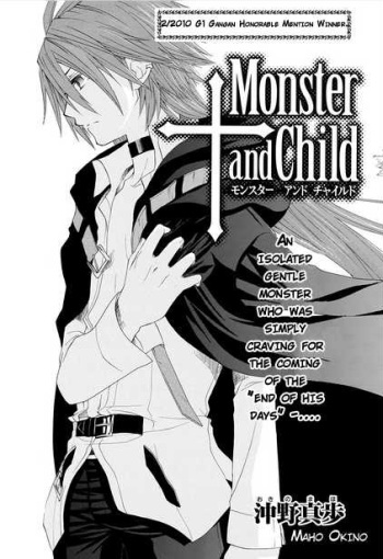 Monster and Child main image