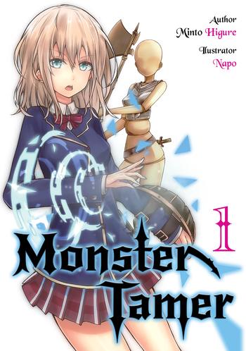 Monster No Goshujin-sama (Light Novel) Manga
