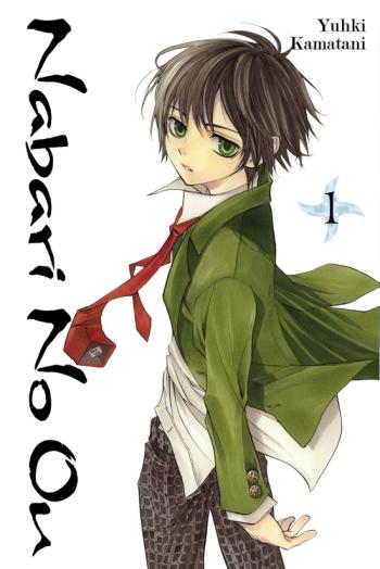 Characters appearing in Nabari no Ou Manga | Anime-Planet Nabari No Ou Characters