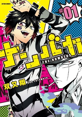 Nanbaka Manga | Anime-Planet