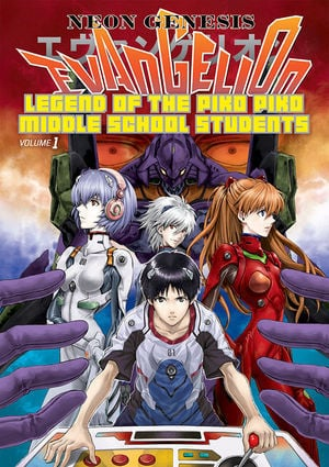 Neon Genesis Evangelion: Legend of the Piko Piko Middle School Students