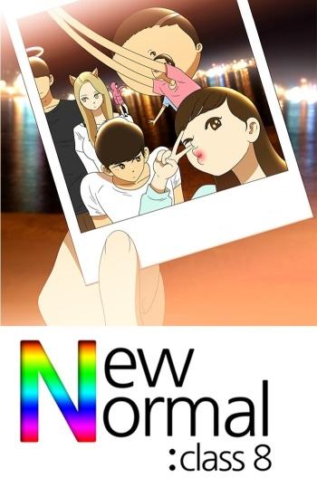 New Normal Class 8 Part 2 Manga Anime Planet