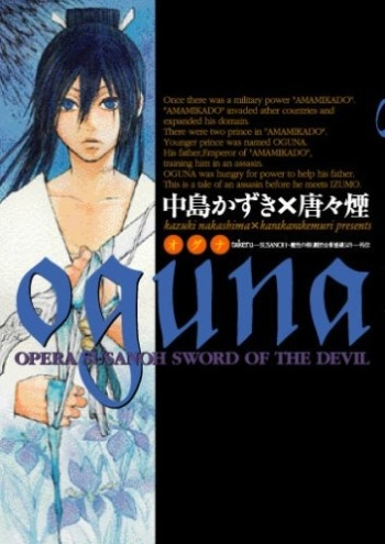 Oguna: Opera Susanoh Sword of the Devil