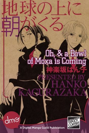 Oh, And A Bowl Of Moxa Is Coming main image
