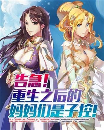 oh my goddess hentai manga