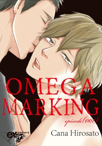 Omega Porno Manga   Anime-Planet