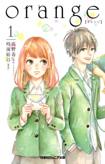 Orange (Light Novel) Manga
